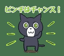 Cheerful cat! sticker #7635756
