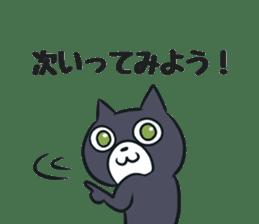 Cheerful cat! sticker #7635758