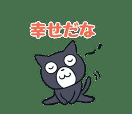 Cheerful cat! sticker #7635761