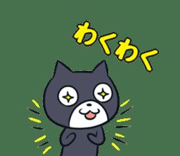 Cheerful cat! sticker #7635763