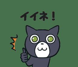 Cheerful cat! sticker #7635765