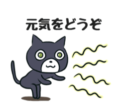 Cheerful cat! sticker #7635766