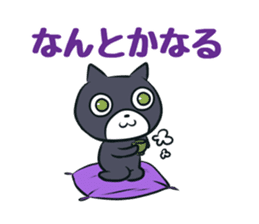 Cheerful cat! sticker #7635767