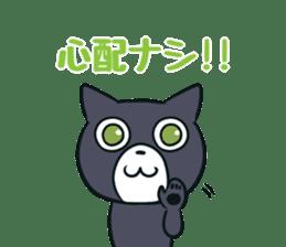 Cheerful cat! sticker #7635768