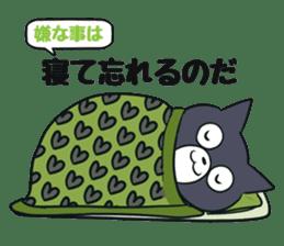 Cheerful cat! sticker #7635770