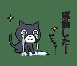 Cheerful cat! sticker #7635771