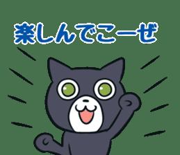 Cheerful cat! sticker #7635773