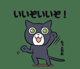 Cheerful cat! sticker #7635778