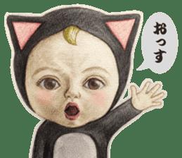 Let's go SADAYUKI!2 sticker #7635900