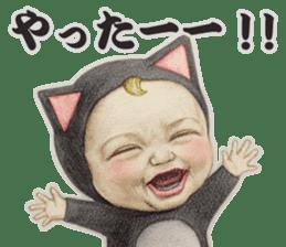 Let's go SADAYUKI!2 sticker #7635906
