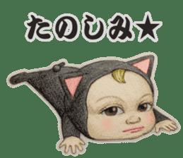 Let's go SADAYUKI!2 sticker #7635907