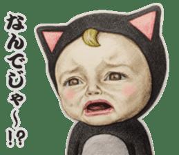 Let's go SADAYUKI!2 sticker #7635909