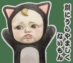 Let's go SADAYUKI!2 sticker #7635912