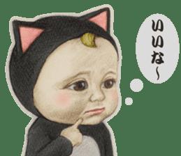 Let's go SADAYUKI!2 sticker #7635913