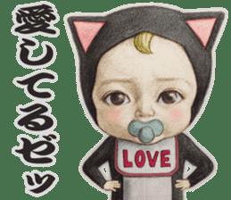 Let's go SADAYUKI!2 sticker #7635916