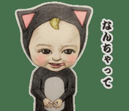 Let's go SADAYUKI!2 sticker #7635917