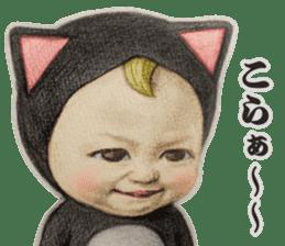 Let's go SADAYUKI!2 sticker #7635919
