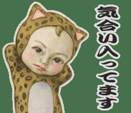 Let's go SADAYUKI!2 sticker #7635921