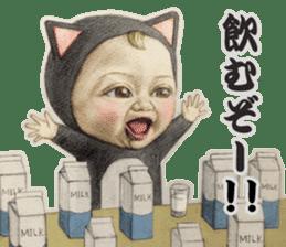 Let's go SADAYUKI!2 sticker #7635922