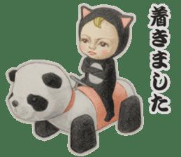 Let's go SADAYUKI!2 sticker #7635924