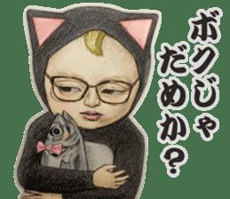Let's go SADAYUKI!2 sticker #7635933