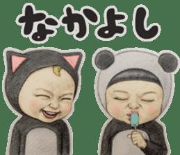 Let's go SADAYUKI!2 sticker #7635938