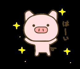yuru pig yokutukau sticker #7644500
