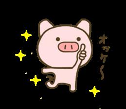 yuru pig yokutukau sticker #7644501