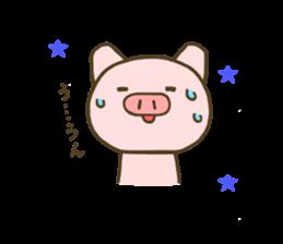 yuru pig yokutukau sticker #7644504