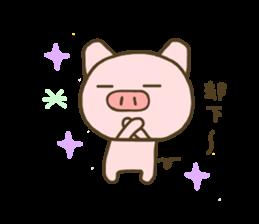 yuru pig yokutukau sticker #7644505