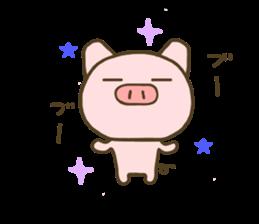 yuru pig yokutukau sticker #7644506