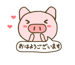 yuru pig yokutukau sticker #7644507