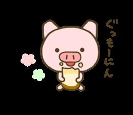 yuru pig yokutukau sticker #7644508