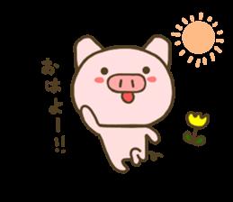 yuru pig yokutukau sticker #7644509