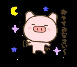 yuru pig yokutukau sticker #7644510