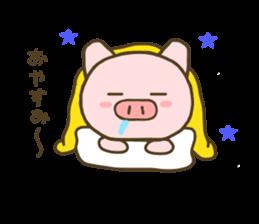 yuru pig yokutukau sticker #7644512