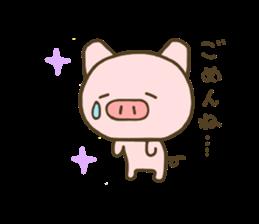 yuru pig yokutukau sticker #7644513