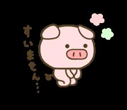 yuru pig yokutukau sticker #7644514