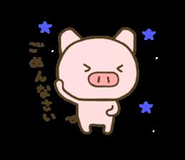 yuru pig yokutukau sticker #7644515