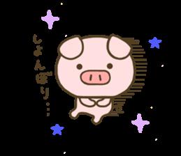 yuru pig yokutukau sticker #7644516