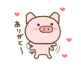 yuru pig yokutukau sticker #7644517