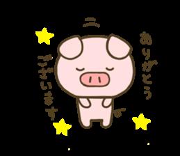 yuru pig yokutukau sticker #7644518