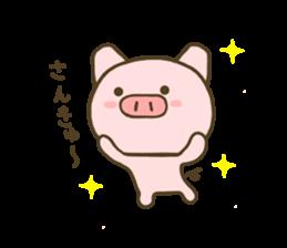 yuru pig yokutukau sticker #7644519