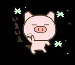 yuru pig yokutukau sticker #7644520