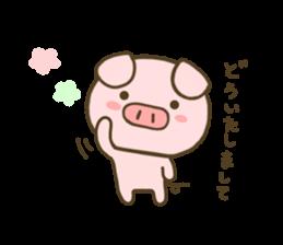 yuru pig yokutukau sticker #7644521