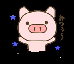 yuru pig yokutukau sticker #7644522