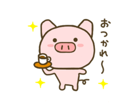 yuru pig yokutukau sticker #7644523