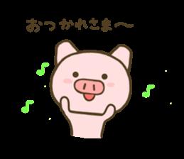 yuru pig yokutukau sticker #7644524