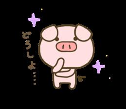 yuru pig yokutukau sticker #7644525