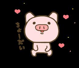yuru pig yokutukau sticker #7644526